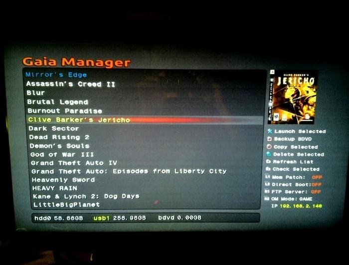 menu gaia manager