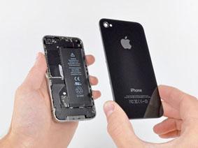 Réparations iPhone 4