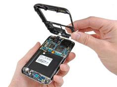 Réparation Galaxy S