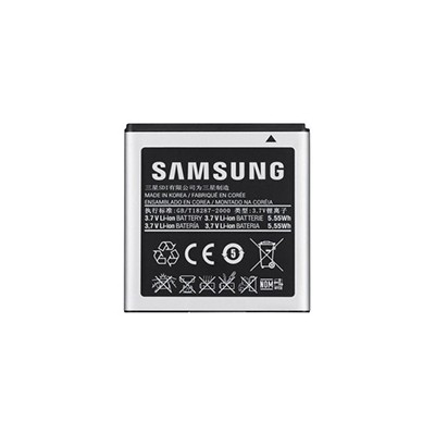 Batterie Galaxy S4 (i9500)