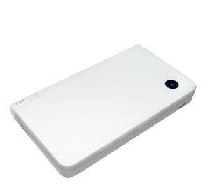 Coque pour DSi XL blanc