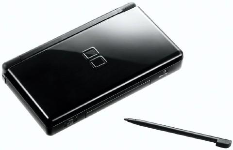Coque Nintendo DS Lite Officielle Noire