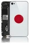 Vitre arrière iphone 4 (Jap)