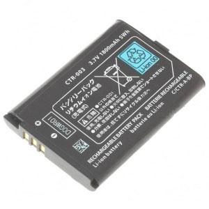 Batterie pour Nintendo 2DS