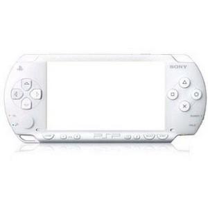 Façade PSP blanche