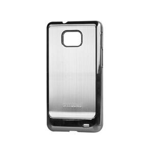 Coque de protection electro pour Galaxy S2 (silver)